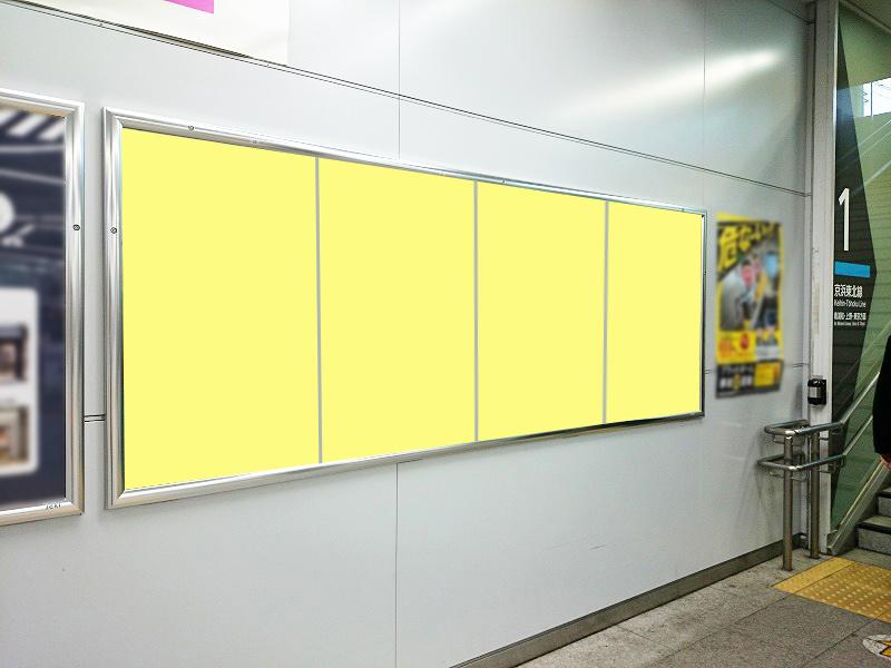 駅広告(駅貼りポスター)+JR東...